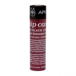 Lip Care with Black Currant with(Beeswax & Black Currant)