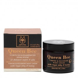Firming and Restoring Night Cream with (Honey and Royal Jelly)