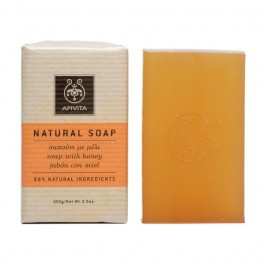 Natural Soap with Honey with( Honey & Lavender)
