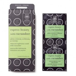 Intensive Hydration Mask with(cucumber)