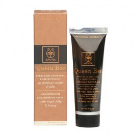 Mild Exfoliating and Rejuvenating Cream with (Honey and Royal Jelly)