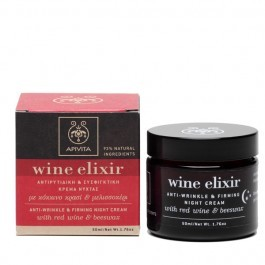 Anti-Wrinkle and Firming Night Cream with (Beeswax and Red Wine)
