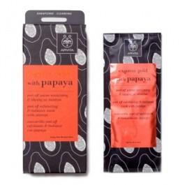 Peel Off Exfoliating & Radiance Mask (with papaya)