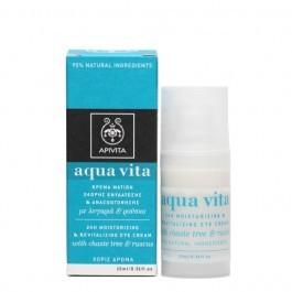 24 Hour Moisturizing & Revitalizing Eye Cream with (chaste tree & ruscus)
