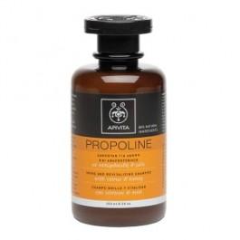 Shine and Revitalizing Shampoo with (citrus & honey)